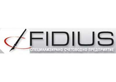fidius